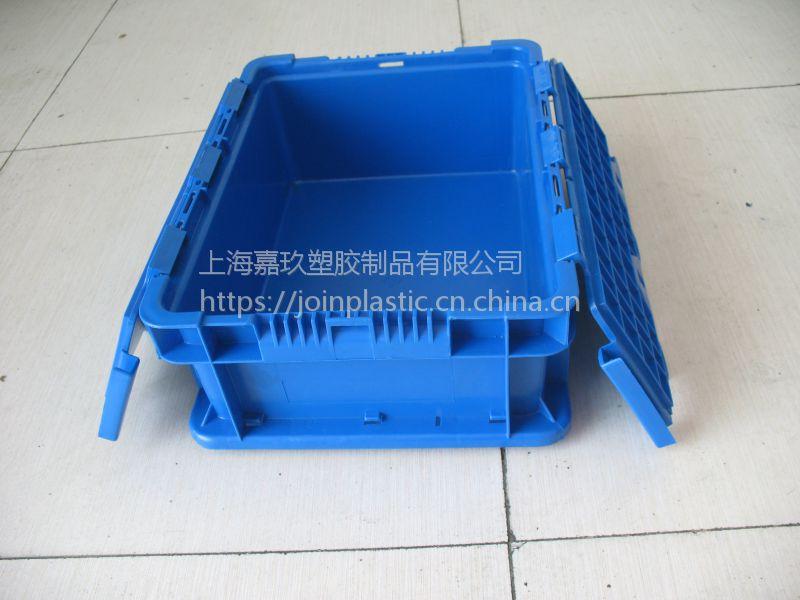 上海塑料箱塑料托盘等塑料制品批发