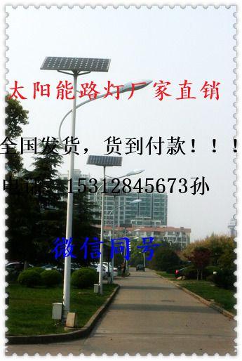 http://himg.china.cn/0/4_503_237662_345_514.jpg
