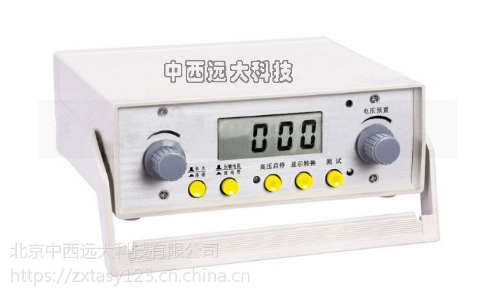 绝缘电阻测试仪/防雷综合测试仪(中西器材) 库号:M145768