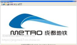 供应商 超便携式地铁线路检查仪(精迈仪器)【型号:JC/ZT-D】