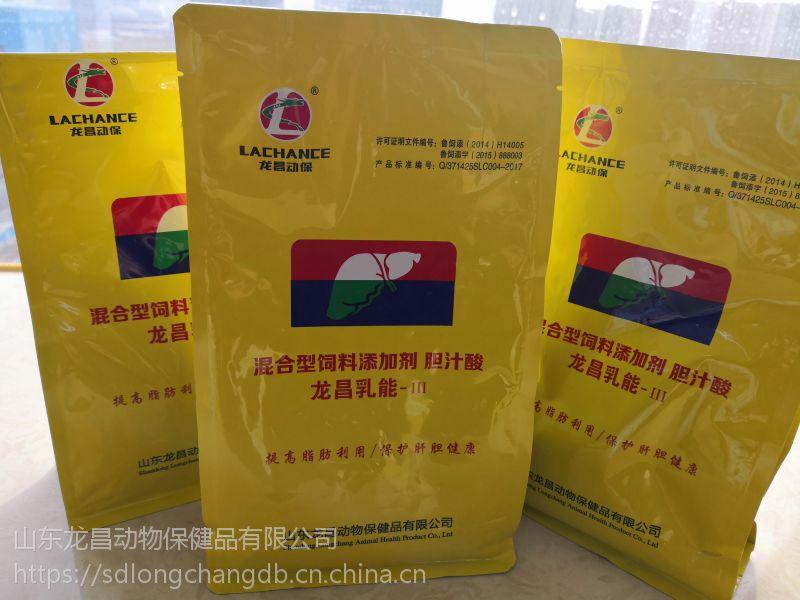 龙昌胆汁酸改善肝脏健康防治肝胆病 预防黄颡鱼香蕉鱼和体色异常