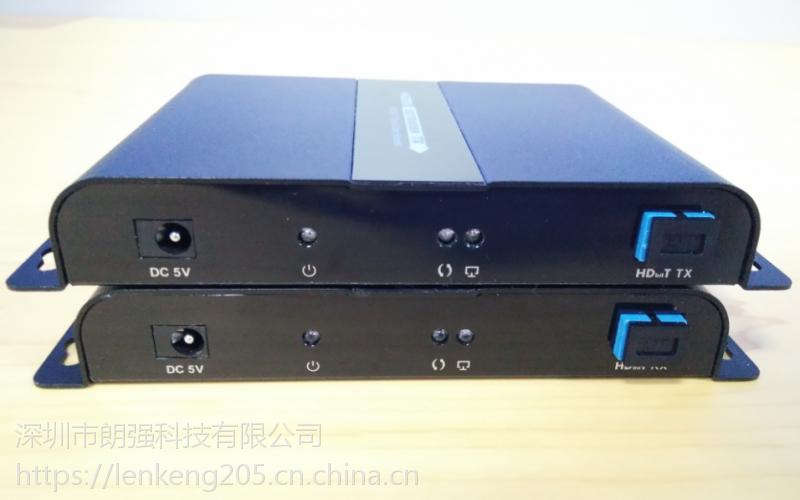 朗强20公里HDMI视频光端机,HDMI光纤收发器单模单纤延长器