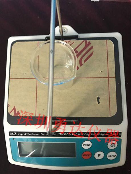 YD-G300 520胶水密度检测仪 屏幕保护胶胶水密度测量仪 计 勇达