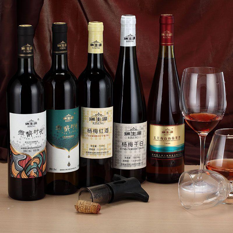 【果酒红酒国产品牌微醉时代养生杨梅酒 一件代发代理