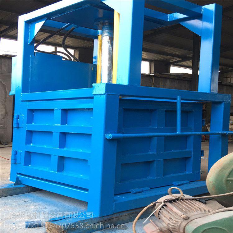 废铁丝压实打包机 多功能的立式液压打包机现货哪里卖
