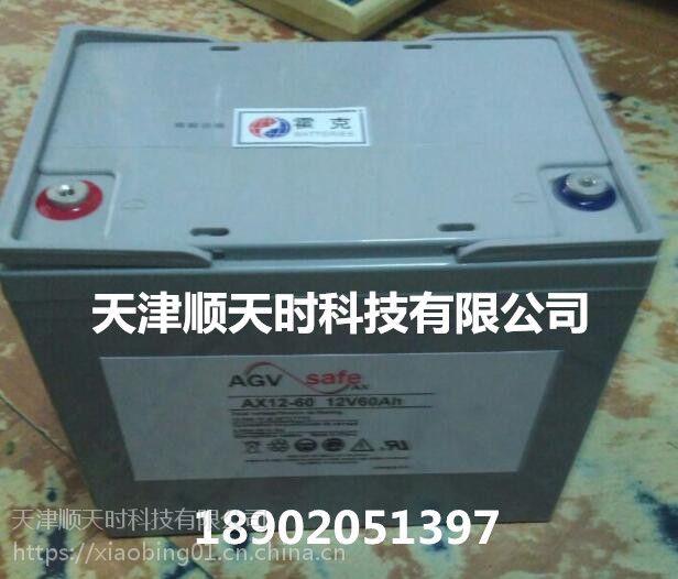 汤浅蓄电池NP100-12宝鸡特邀销售商