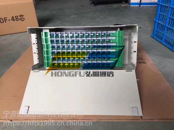 48芯ODF单元箱图文并茂