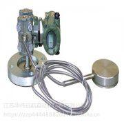 供应淮安HWECA118W隔膜密封式差压变送器
