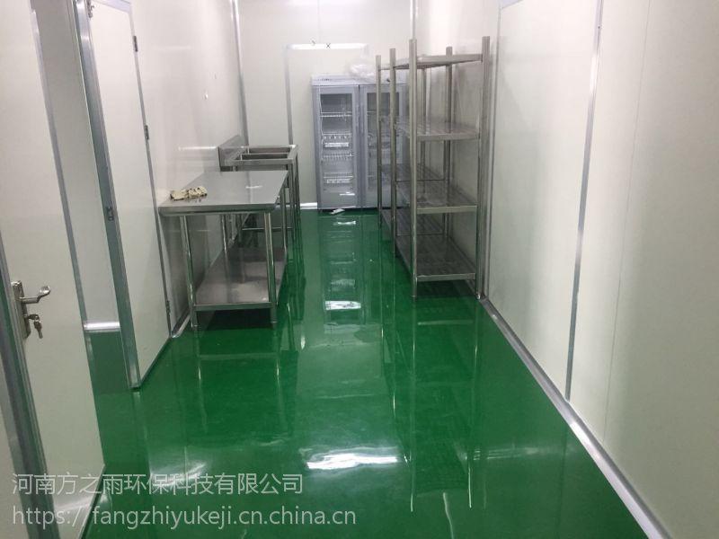 河南方之雨特供河南蔬菜食品厂厂房净化工程无尘车间净化