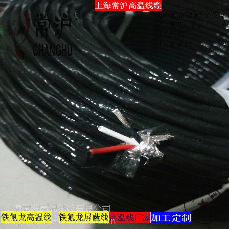 常沪牌AF200 1.0平方铁氟龙高温线