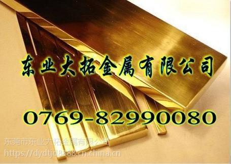 广州hpb59-1铅黄铜棒 hpb59-1黄铜环保报告