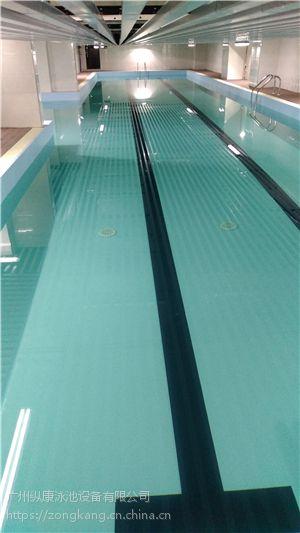 绥化市水上乐园游乐戏水池 /儿童恒温钢结构泳池/恒温过滤设备/广州纵康水疗设备