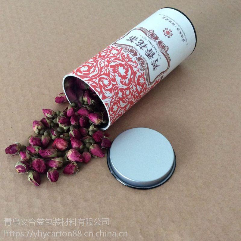 直销玫瑰花茶纸罐|花茶优质包装纸罐|花茶纸罐大批发