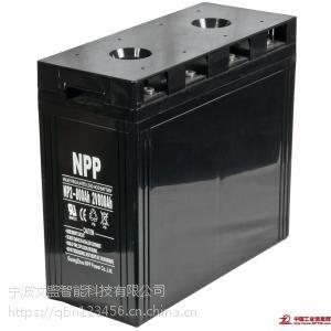 昆明德国阳光胶体蓄电池经销商批发SB12/130A
