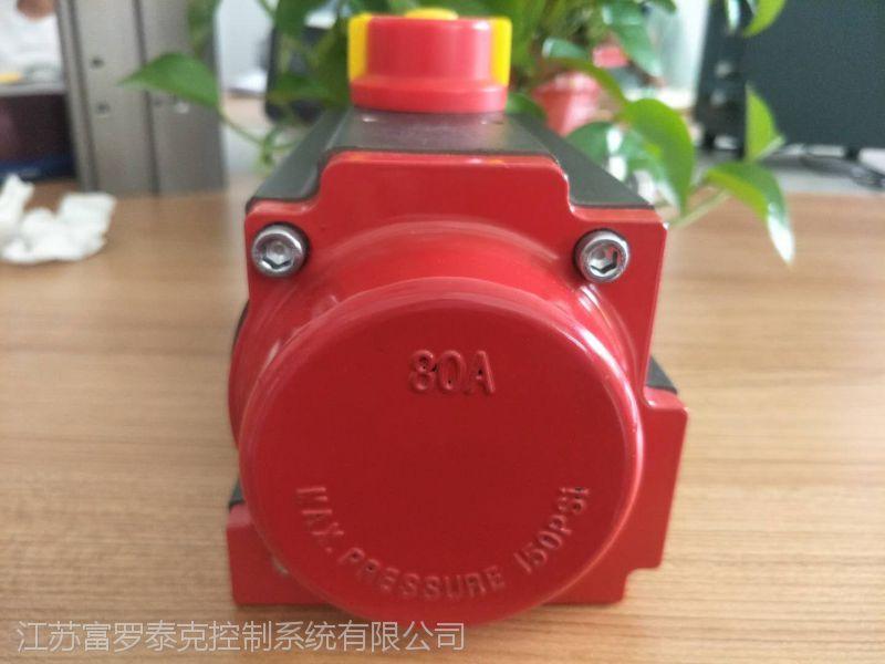 AT-SR270 sil3认证 双作用气动执行器 阀门气缸 球阀气动执行器