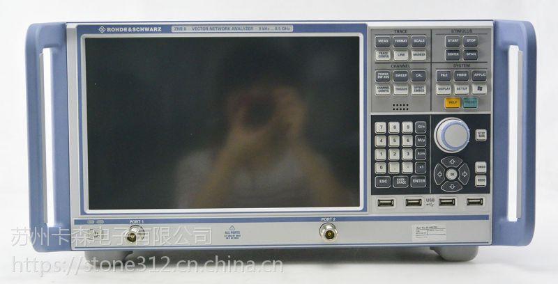无锡ZVB8 南京ZVB8 20GHZ网络分析仪