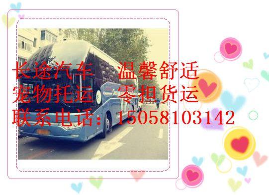 http://himg.china.cn/0/4_504_244030_541_391.jpg