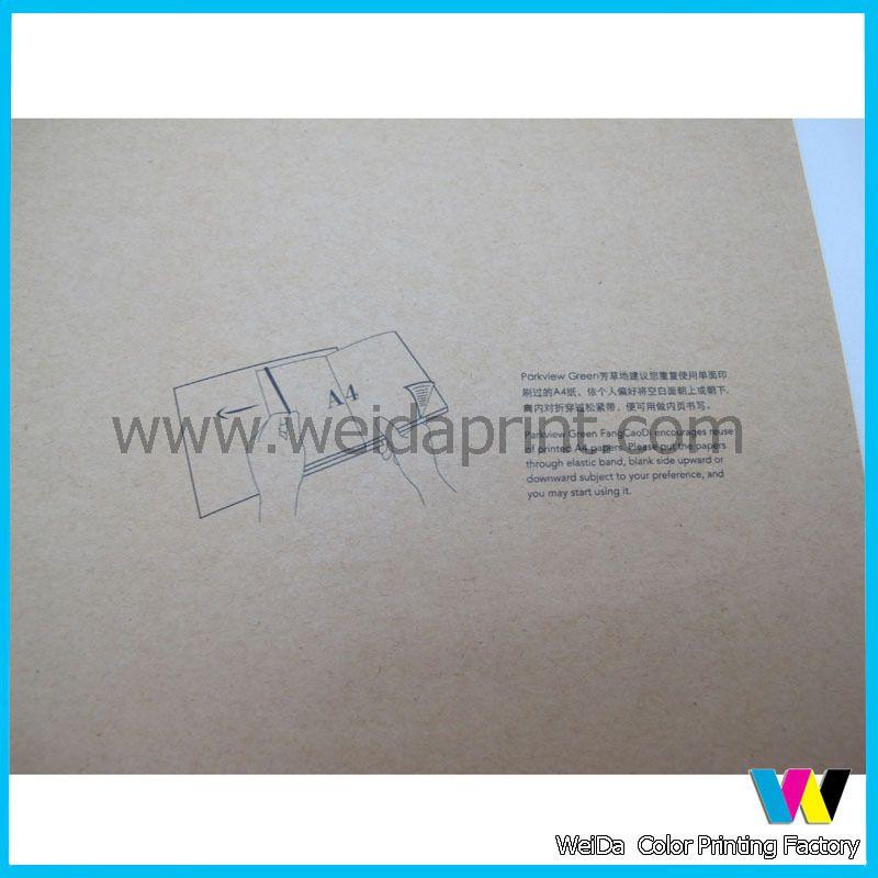 广东专业印刷工厂 定做棕牛皮纸文件夹 带松紧带 没费设计logo图片