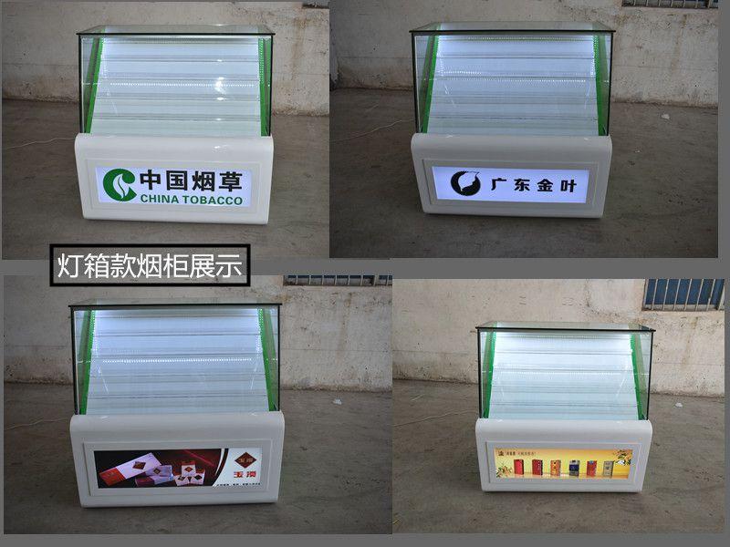三亚厂家定制烤漆超市烟柜 士多店烟架酒架子 烟收银台组合烟草玻璃柜