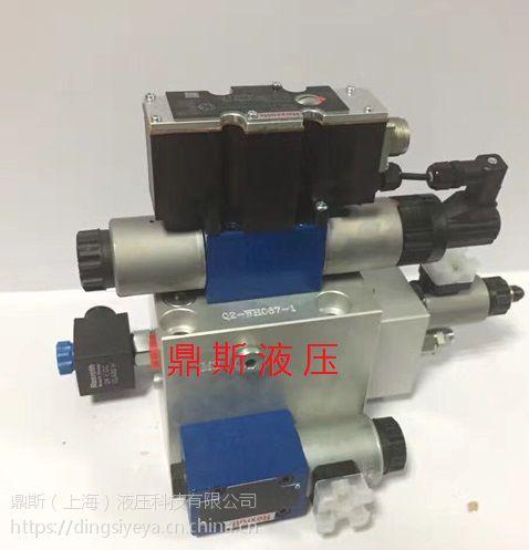 二通插装阀 液压阀 液压系统 CREATMAKER/鼎斯