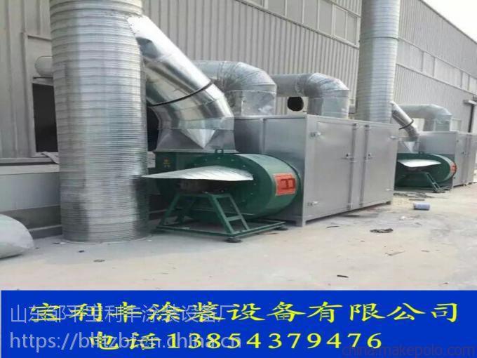 菏泽市生物颗粒废气净化 废气处理设备厂家 环保设备 宝利丰