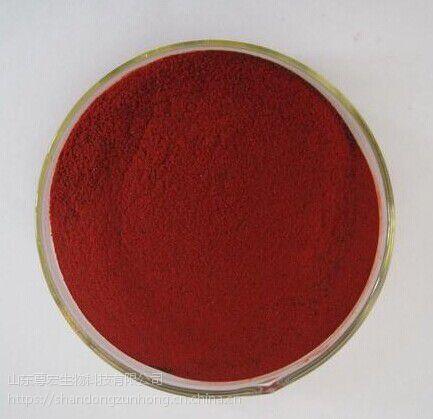 长期供应 食品级着色剂 甜菜红 质量保证 1kg起批