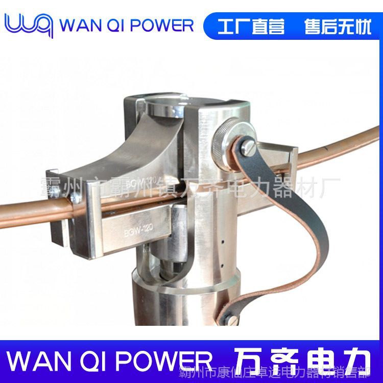 液压校直器SCH-25XZ接触线局部校直器 85-150mm2接触线校直模