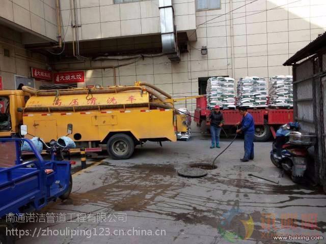 南通市长期有效专业清理化粪池抽污水池欢迎企事业单位来电咨询