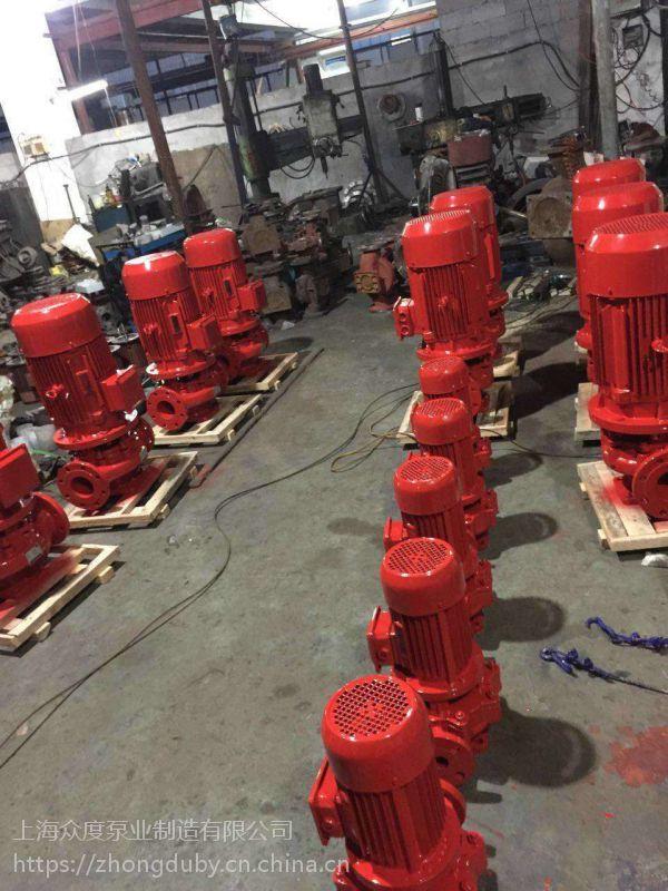 喷淋恒压消防泵 XBD8.0/10G-HY 18.5KW 消防设备带3CF 不阻塞