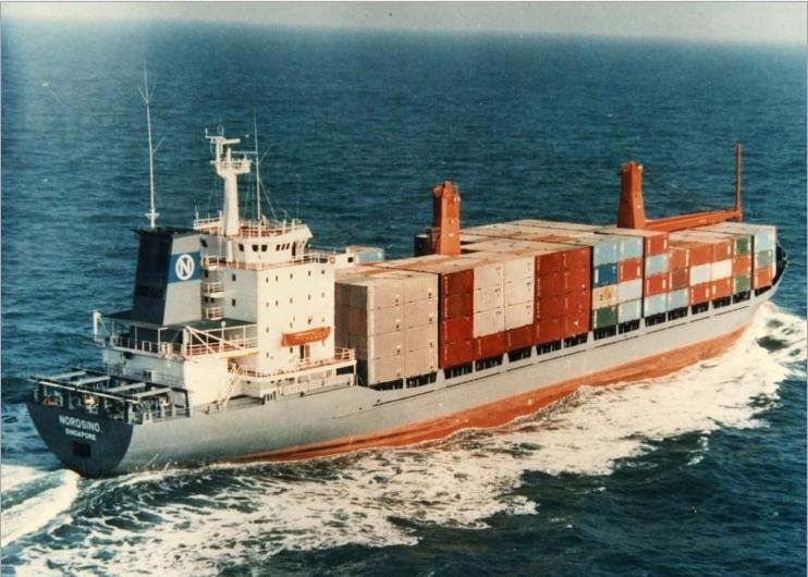 专业海运拼箱散货出口到马来西亚价格费用