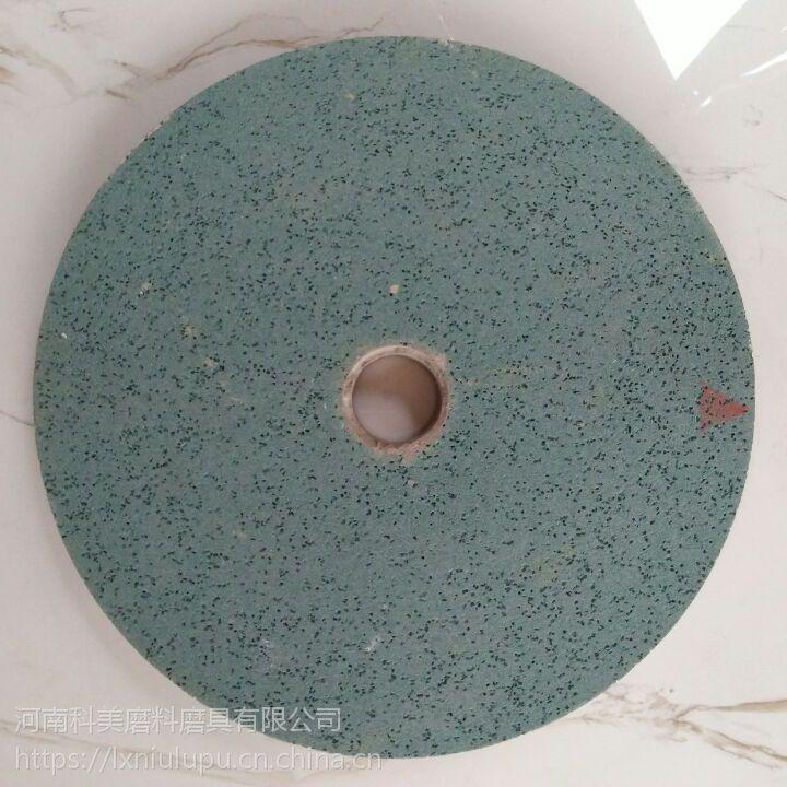 厂家直销陶瓷黑碳绿碳化硅大气孔砂轮打磨 磨橡胶胶辊用陶瓷大气孔砂轮