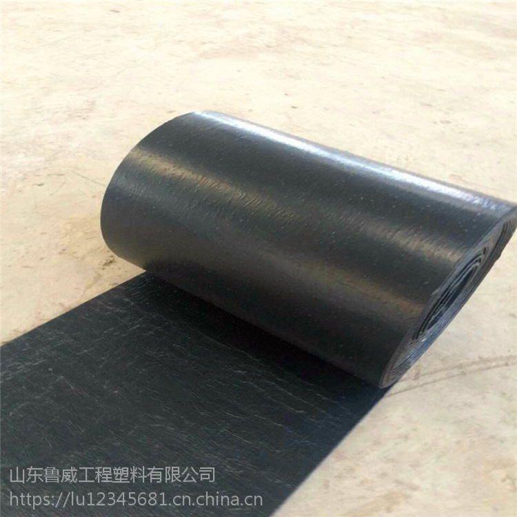 山东鲁威防裂贴贴缝带抗裂贴专业厂家寿命长耐高温