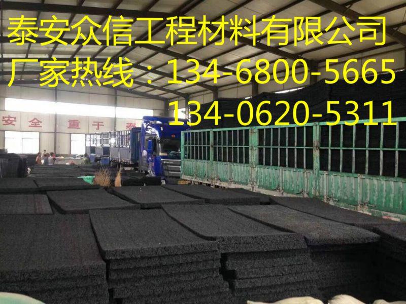 http://himg.china.cn/0/4_505_240664_800_600.jpg