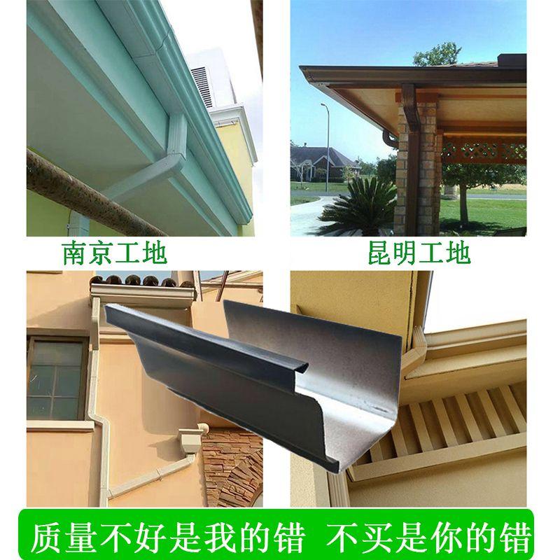 建德K型铝合金天沟,彩铝落水槽排水系统