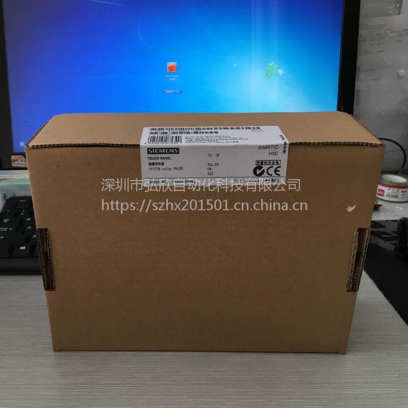 原装正品西门子触摸屏 6AV6642-0BA01-1AX1/TP177B 6寸OBA01现货
