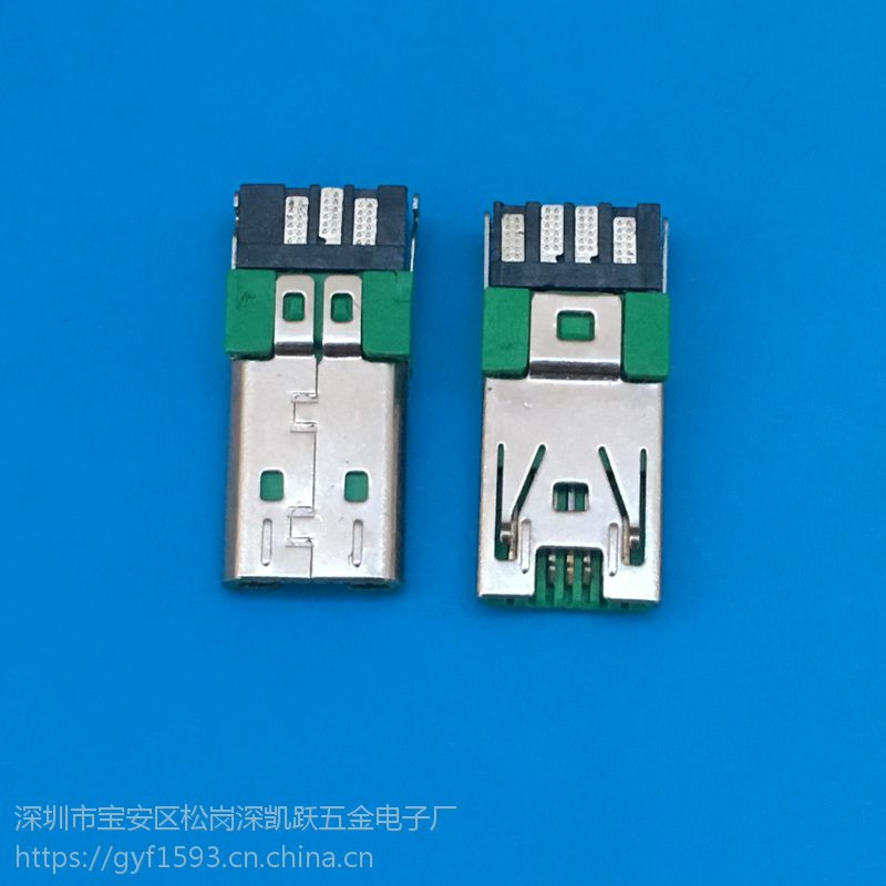 Micro大电流公头 OPPO手机插头 OPPO USB 7pA公大电流快充 连接器