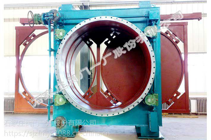 石家庄阀门一厂生产的环球牌敞开式入口液动插板阀 (F741X-4C DN600-2800)