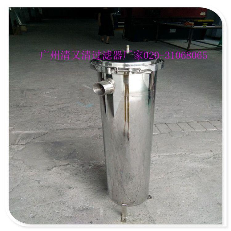 高要市不锈钢35芯25寸精密过滤器清又清卡箍保安精密过滤器