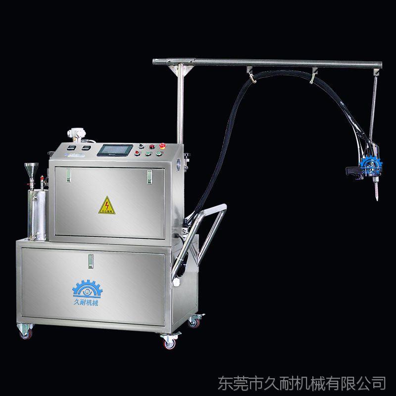 久耐机械双组份硅胶灌胶机 10:1自动配比灌胶机 汽车大灯注