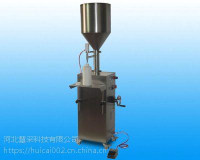 岳阳灌装机液体洗衣液灌装机