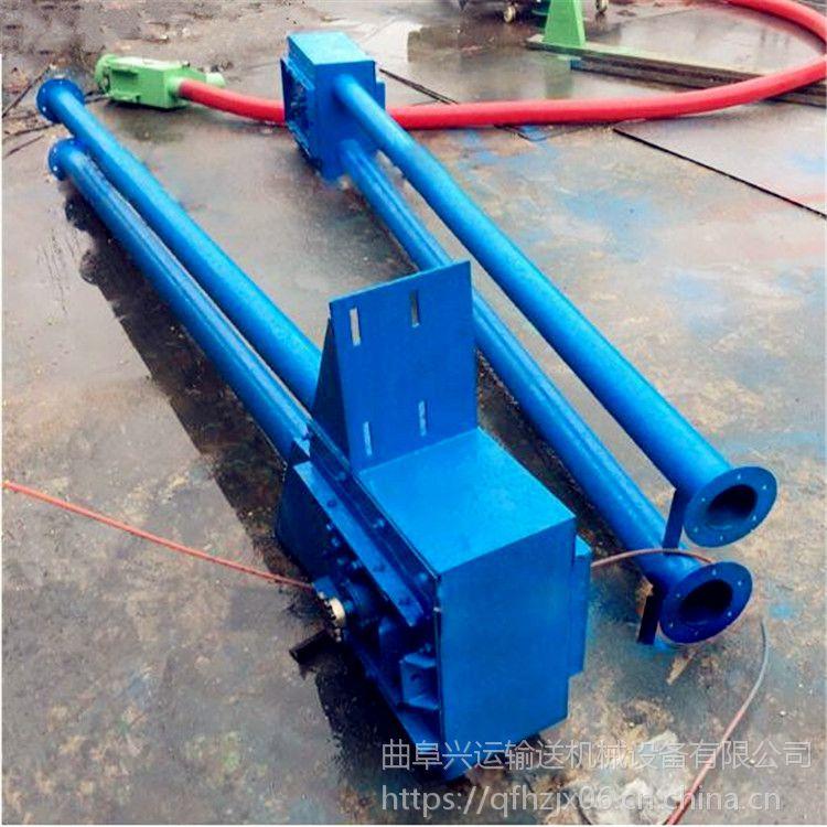特价管链输送机多用途 倾斜管链输送机内蒙古
