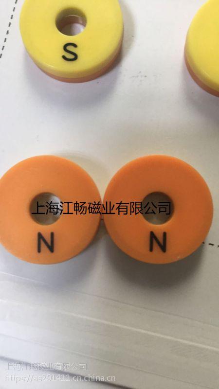 NS极双面磁性塑料磁扣 双面有磁性白板冰箱贴塑料磁扣磁钉磁粒磁吸 圆环白板磁吸教学教育磁铁