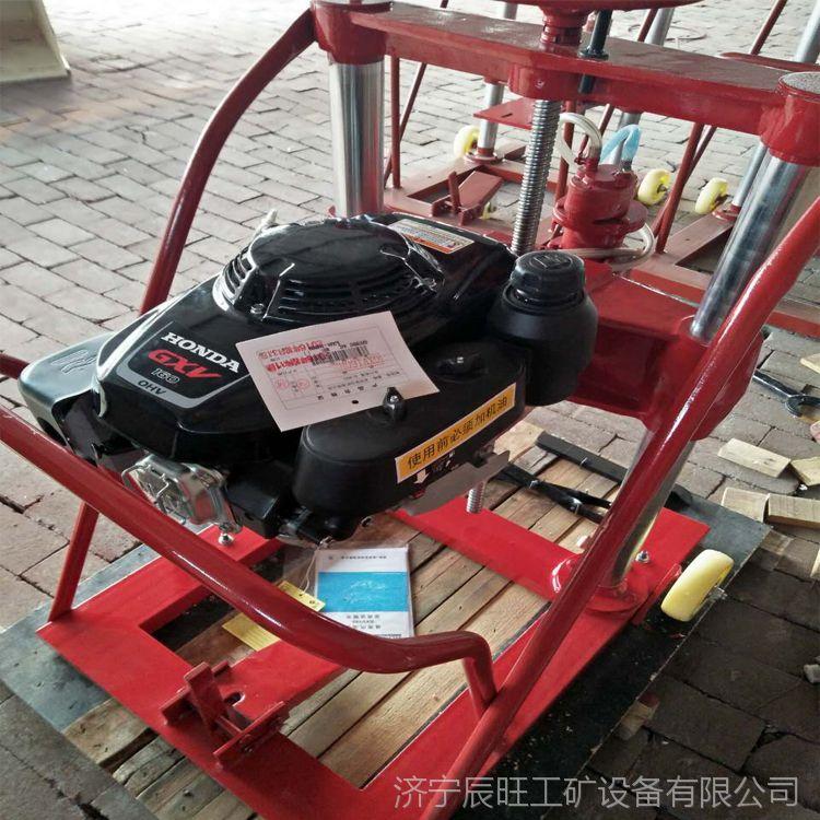 辰旺HZ-15型混凝土钻孔取芯机操作简单钻孔取芯准确厂家直销