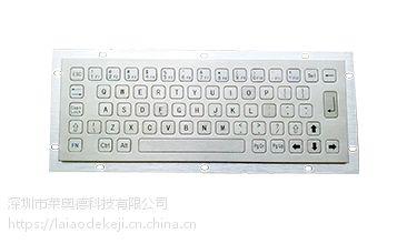 工业pc键盘带轨迹球OEM工厂供应