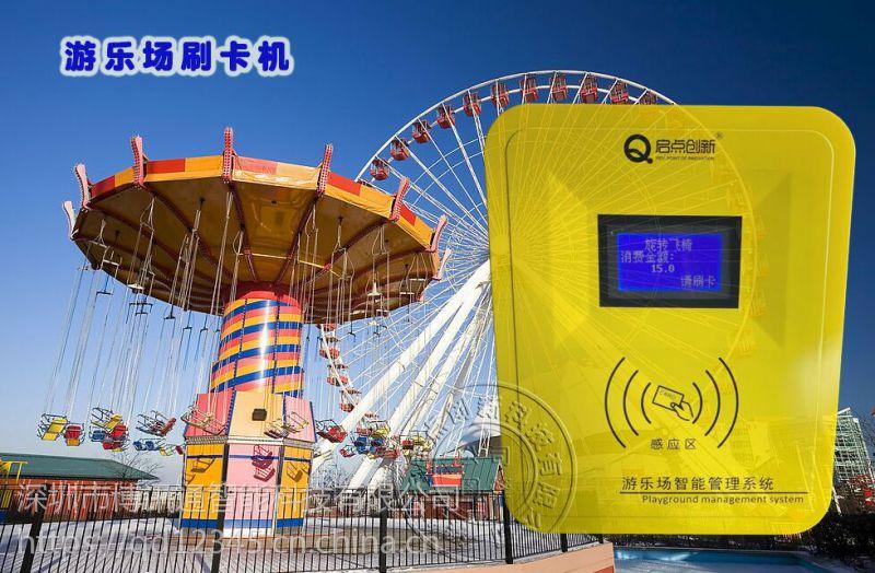 常德室内游乐场打卡机供应,鼎城区游乐园充值刷卡机订购