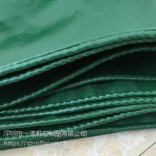 五一特价直销一诺牌8332耐磨防水防晒汽车帆布篷布24小时热线13823301296