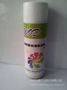 供应沃德油污清洗剂,重油污清洗剂