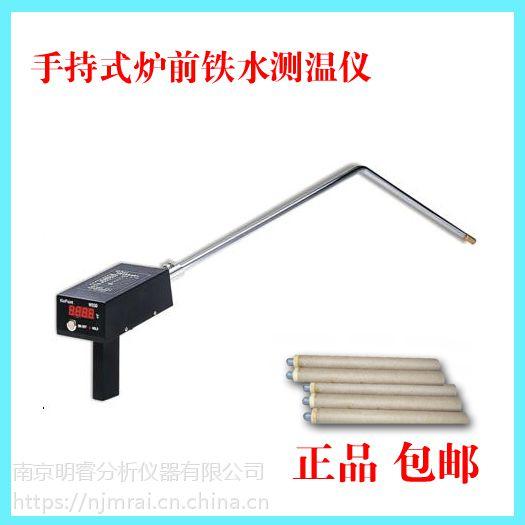供应快速温度测量仪 南京明睿XYBG-900型