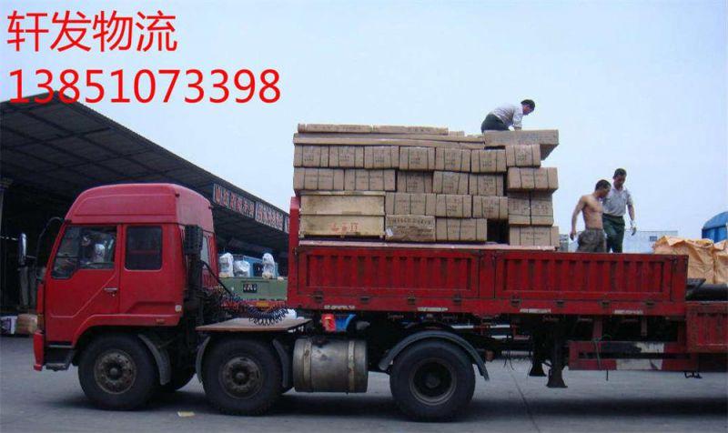 http://himg.china.cn/0/4_506_236724_800_476.jpg