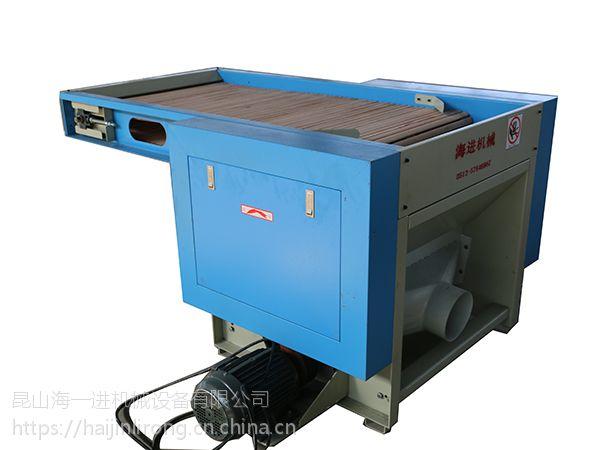 海进牌 HJKM-300开棉机 ,毛绒玩具,家纺枕芯加工机械
